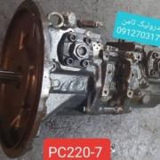 پمپ هیدرولیک PC220-7