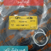 کیت پمپ هیدرولیک بیل کوماتسو PC200-6