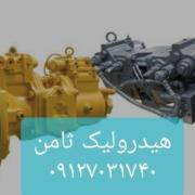 پمپ هیدرولیک کوماتسو PC300-7