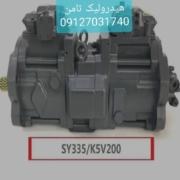 لوازم پمپ هیدرولیک هیوندا R500