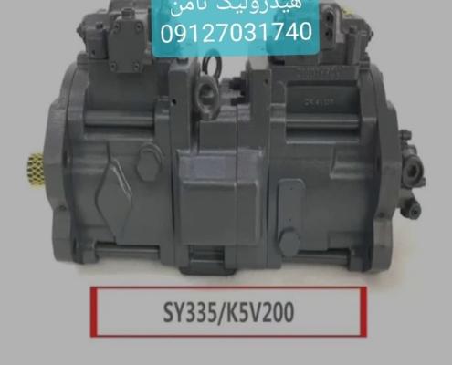 لوازم پمپ هیدرولیک هیوندا R530-9